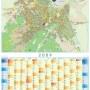 brahouse-harta-calendar