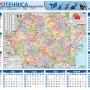 expotehnica-harta-calendar